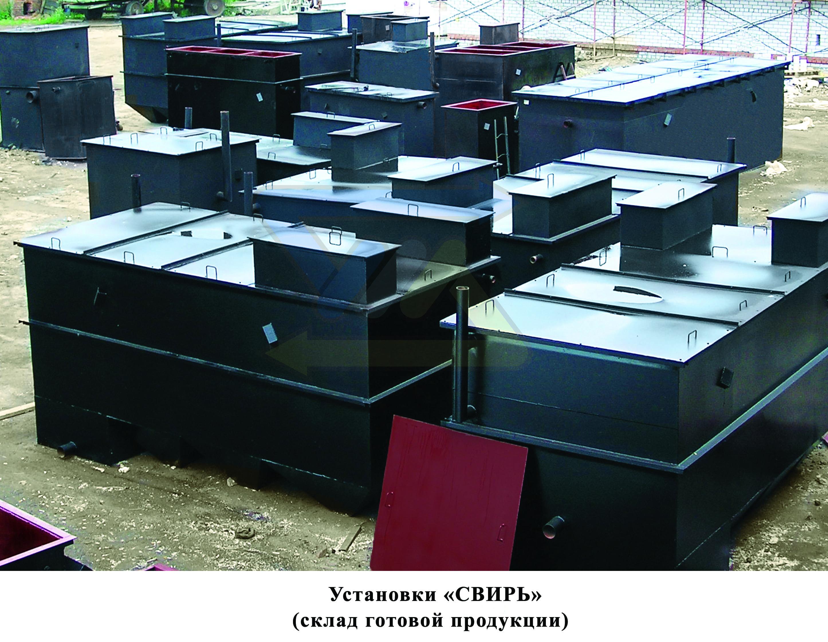 Свирь-5