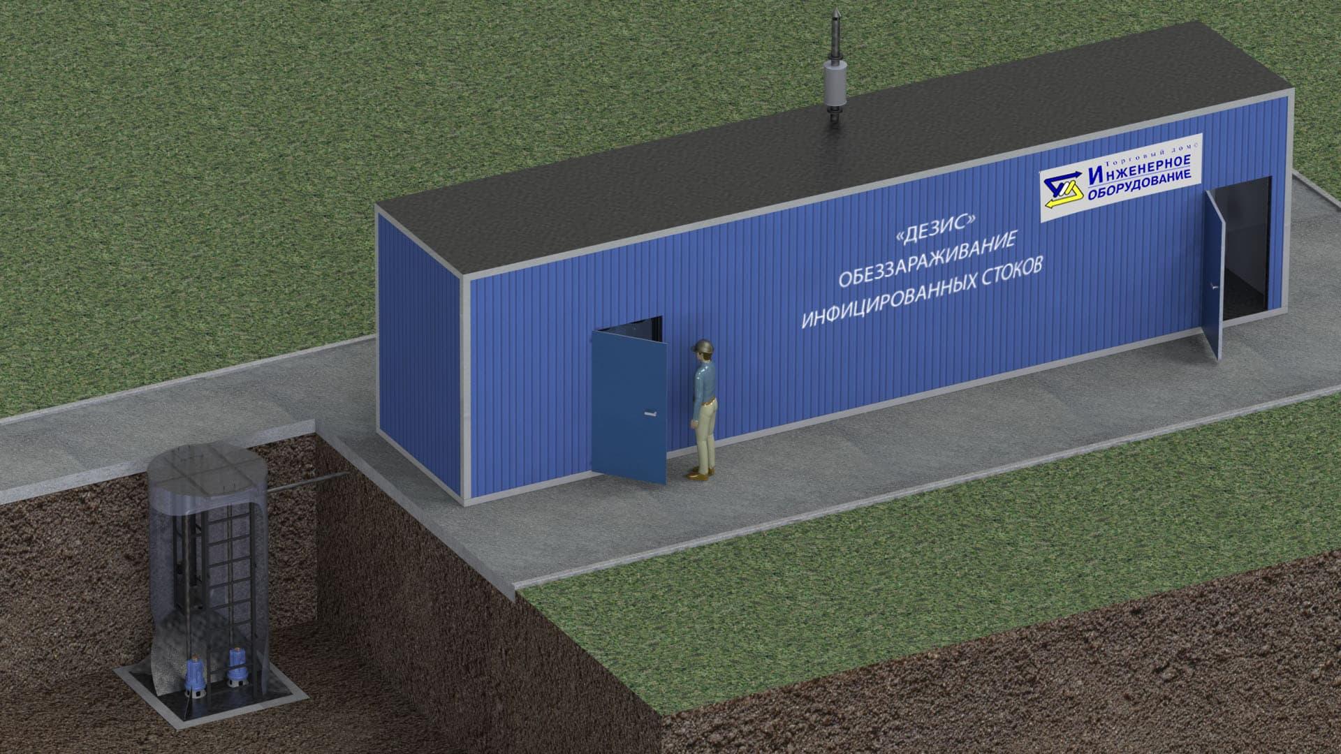 Установка обеззараживания стоков Дезис в наземном исполнении