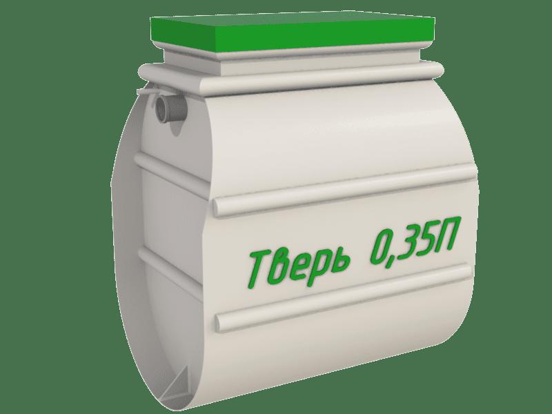 Очистное сооружение Тверь-0,35 П
