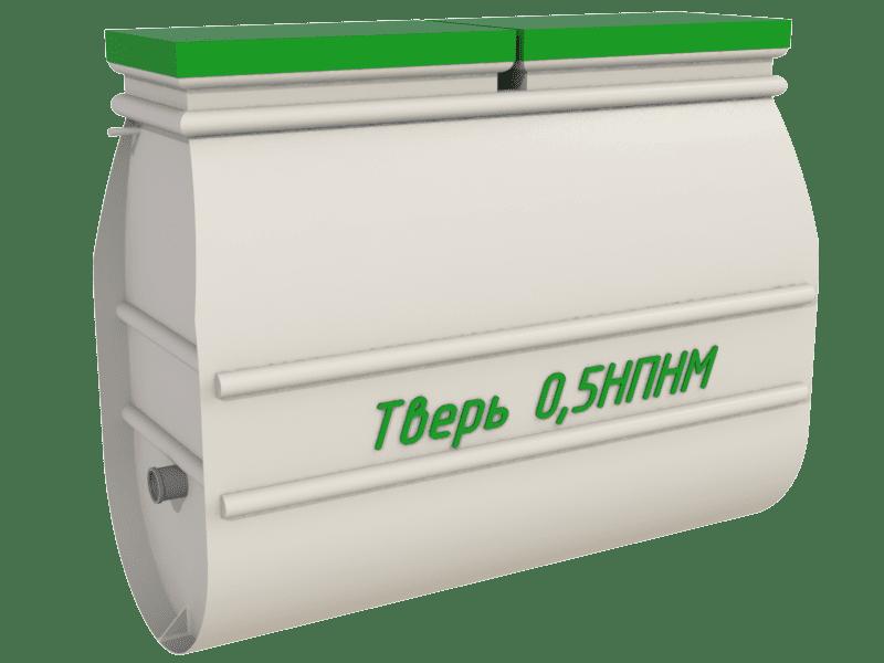 Очистное сооружение Тверь-0,5НПНМ