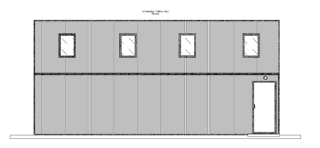Очистное сооружение Тверь-50С