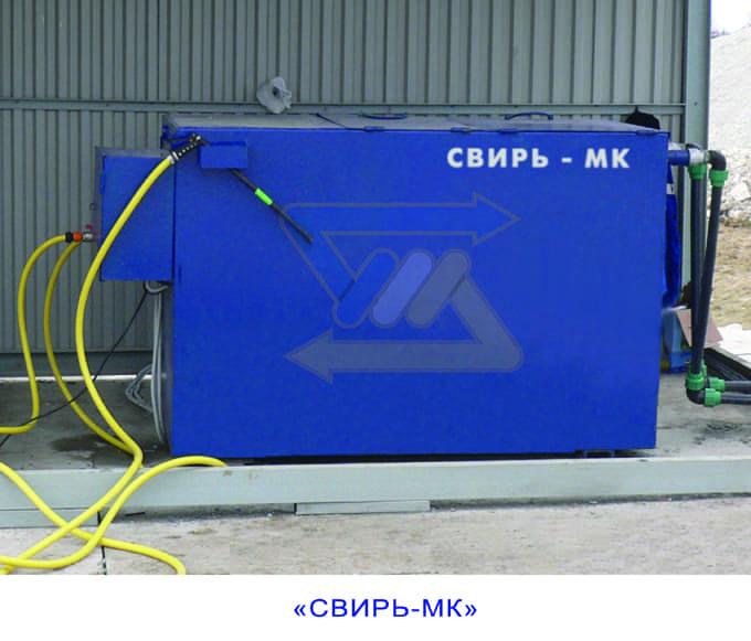 Очистное сооружение Свирь-1,5МК