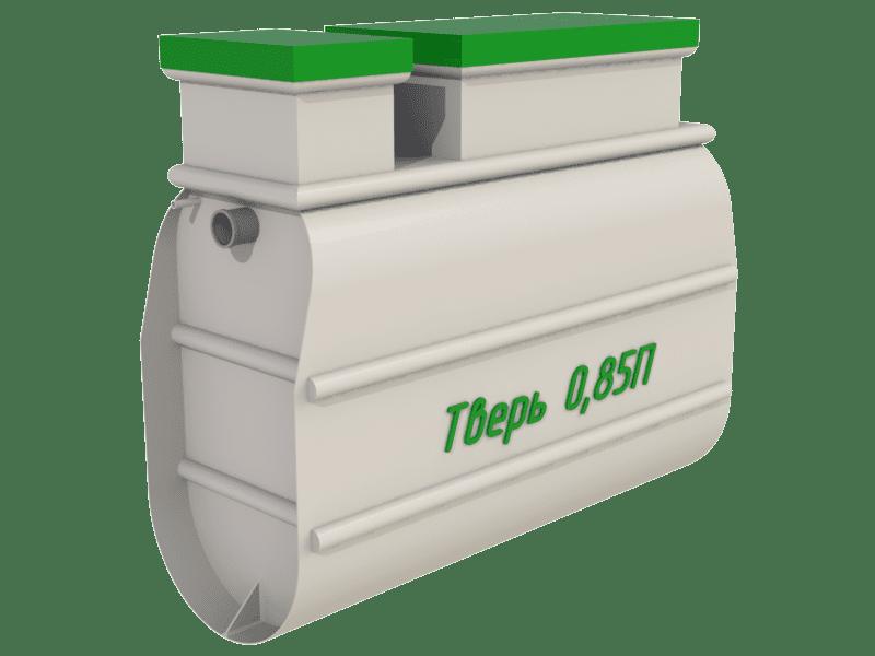 Очистное сооружение Тверь-0,85П
