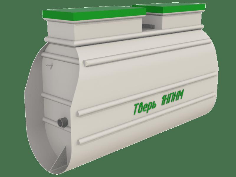 Очистное сооружение Тверь-1НПНМ
