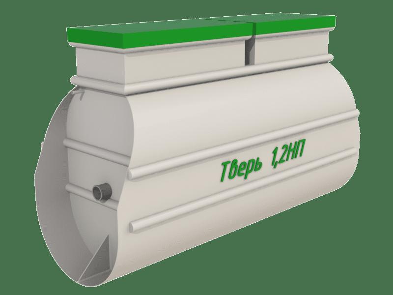 Очистное сооружение Тверь-1,2НП