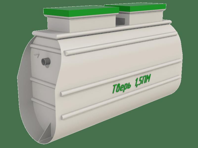 Очистное сооружение Тверь-1,5ПМ
