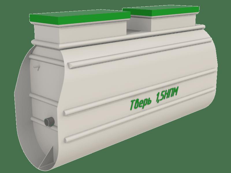 Очистное сооружение Тверь-1,5НПМ