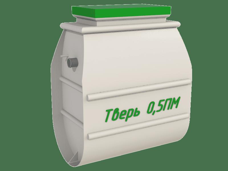 Очистное сооружение Тверь-0,5ПМ