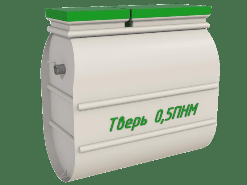 Очистное сооружение Тверь-0,5ПНМ