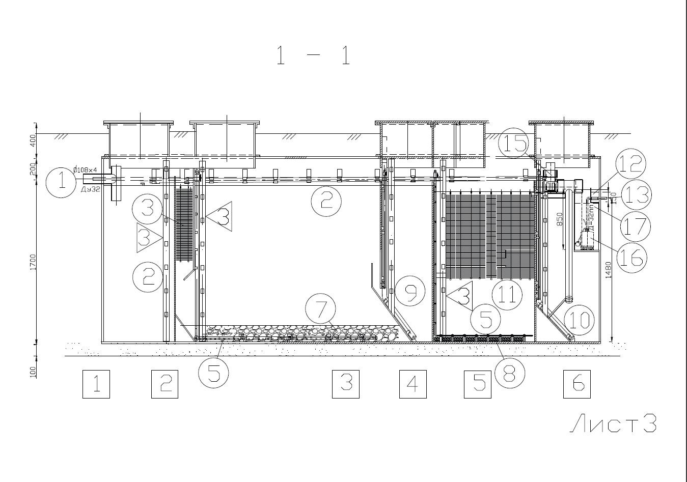 Очистное сооружение Тверь-6Н