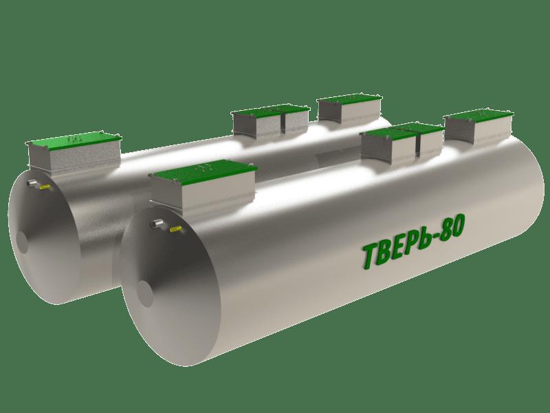 Очистное сооружение Тверь-80