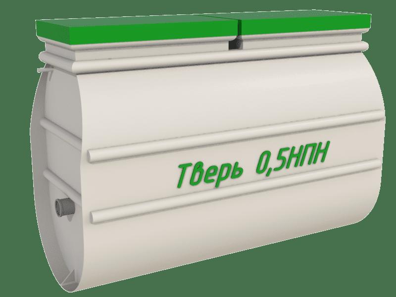 Очистное сооружение Тверь-0,5НПН