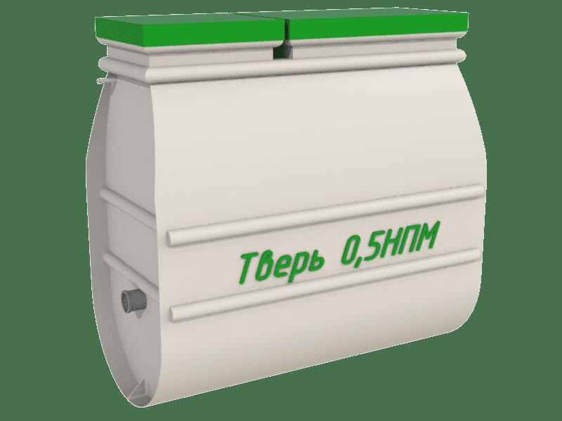 Очистное сооружение Тверь-0,5НПМ